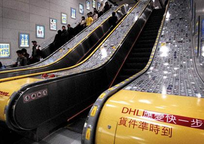 escalator_advertising